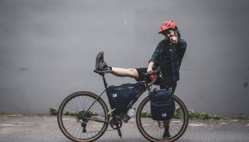 Shifting Gears + The Kona Bike Shop Women's bike camping weekend