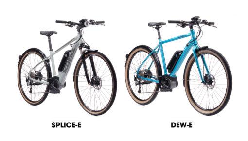 2020 Kona E Bikes are Live!
