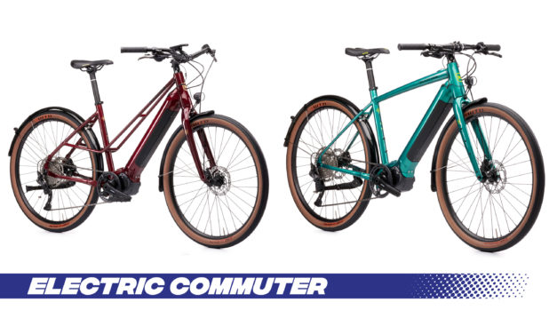 2021 Electric Commuters