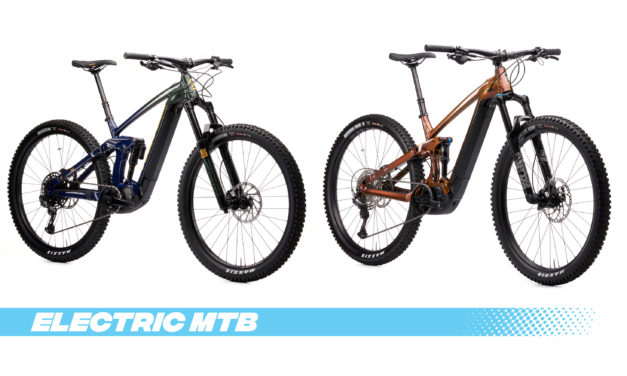 Welcome the Remote 160 DL, Remote 130 and the All-new Remote!
